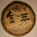 Пуэр блин  прессованный Золотая почка 400 гр. 2011 год (сырье - почки и листья)