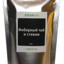 Имбирный чай со стевией, 50 гр.