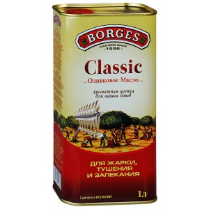Оливковое масло Borges, Classic Olive Oil, 1 л