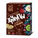 Готовый завтрак Хрумпы с какао из полбы Умная мама - 110 гр