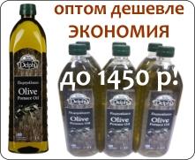 Оливковое масло для жарки оптом
